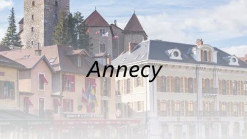 Fermeture temporaire de l'Antenne d'Annecy